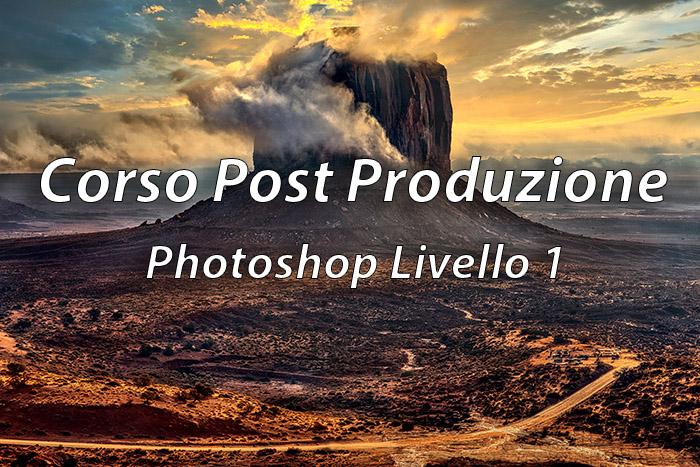 Corso_Photoshop_livello1
